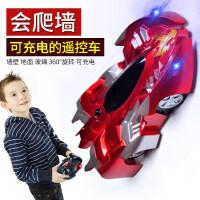【支持礼品卡】遥控爬墙车儿童电动玩具汽车男孩可充电赛车吸墙攀爬6-8-10-12岁1ub