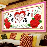 十字绣线绣新款客厅大幅画玫瑰花情人卧室系列合家幸福约定2米