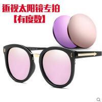 休闲百搭有度数墨镜 女太阳镜 户外新款近视偏光太阳镜女潮韩国眼镜开车明星款彩膜