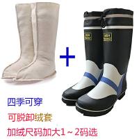 时尚雨靴男 高筒钓鱼水靴天然橡胶柔软透气 防滑钉底雨鞋户外 38 /S码