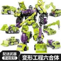 大力神�形玩具金��超大合�w工程�汽��C器人�M合拼�b模型小男孩