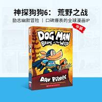 英文原版 Dog Man #6: Brawl Of The Wild 神探狗狗6: 荒野之战 平装