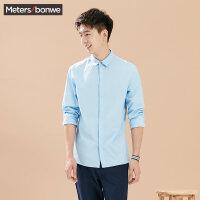 【1件4折到手价:127.6】美特斯邦威衬衫男士韩版时尚舒适百搭纯色寸衫学生长袖衬衣潮流