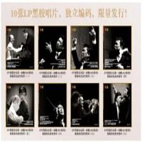 正版唱片 《中国爱乐乐团》.余隆 黑胶10LP