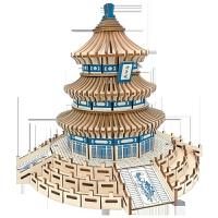 木质立体拼图建筑手工拼装模型高难度3diy木头房子拼插积木制
