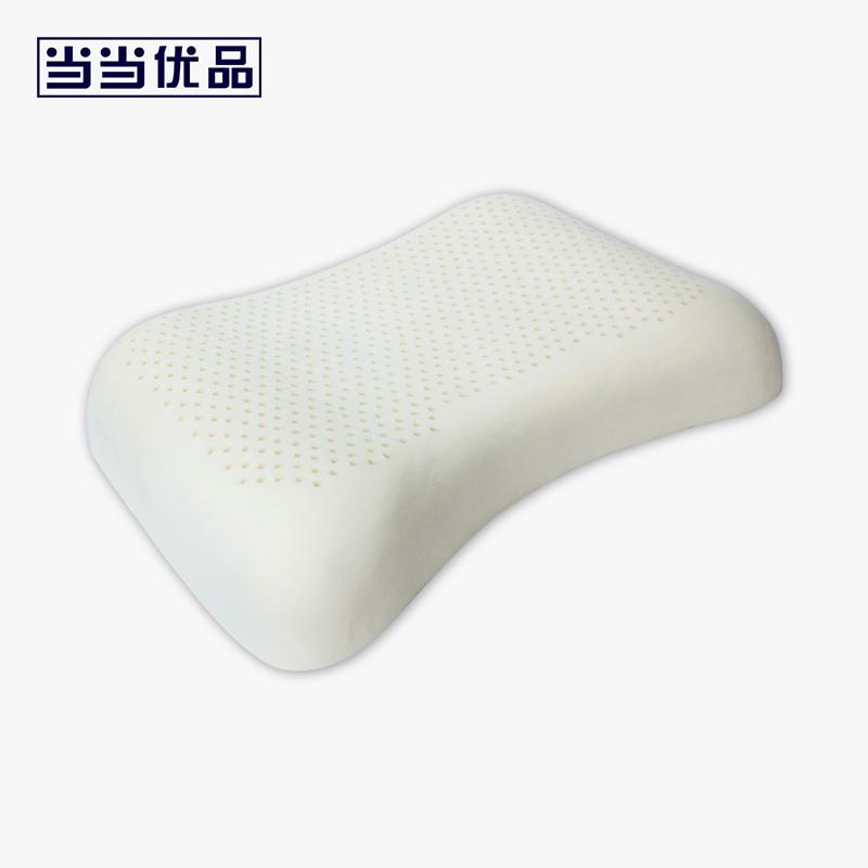 当当优品 进口天然乳胶月牙型平滑枕 57*37*8/10当当自营 带透气孔 贴合颈椎肩部 抗菌防螨