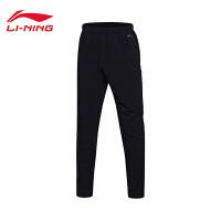李宁运动裤男士新款跑步系列速干凉爽梭织平口夏季运动裤AYKM057
