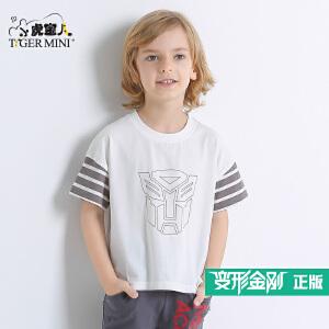变形金刚5正版擎天柱 男童纯棉短袖T恤儿童半袖体恤2017新品童装