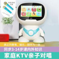智能对话机器人学习早教机儿童玩具高清触摸屏点读高科技S6