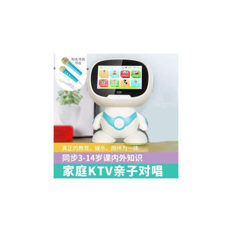 智能对话机器人学习早教机儿童玩具高清触摸屏点读高科技S6 16G(有线话筒2支)送点花手表+6000G资源网