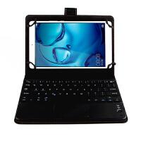 联想小新平板 8英寸蓝牙键盘 皮套TB-8804F平板电脑蓝牙键盘 黑色【键盘+皮套】