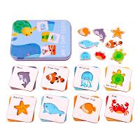 儿童玩具拼图猜猜我是谁洞洞卡早教认知益智力2-3岁6男女孩宝宝