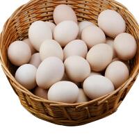 【山东特产】泰山土鸡蛋当天柴鸡蛋林下散养土鸡蛋柴鸡蛋笨鸡蛋新鲜蛋包邮60枚