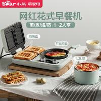 小熊(Bear) 多士炉 烤面包机家用早餐机煎煮蒸蛋器不锈钢吐司机2片 一机5用 DSL-A02Y2