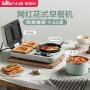 小熊(Bear)烤面包机 多士炉三明治机电饼铛电热锅电火锅电蒸锅多功能一体早餐机 DSL-A13F1