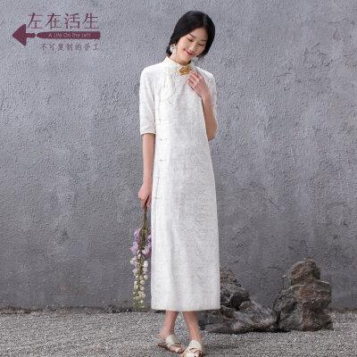 生活在左2018春秋女装新款白色气质蕾丝改良版旗袍连衣裙修身长裙