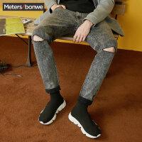 【美邦超品返场1件3折专区 到手价:47.7】美特斯邦威牛仔裤男士秋装黑色弹力修身韩版长裤子百搭潮流男装