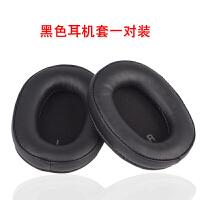 适用铁三角ATH-SR9 DSR9BT头戴式蓝牙耳机套海绵套耳罩保护套耳罩