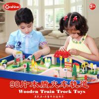 Onshine90片儿童木制火车轨道玩具游戏桌面轨道场景积木套装 周岁生日圣诞节新年六一儿童节礼物