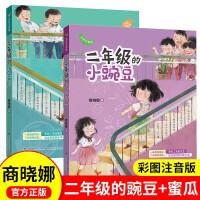 读读童谣和儿歌一年级下册北京燕山出版社 快乐读书吧一年级注音版儿童读物7 10岁 一二三三年级课外阅读必读书拼音读物 一