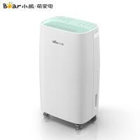小熊(Bear)除湿机 家用抽湿机 办公室空气吸湿器智能恒湿干衣净化地下室防潮 白色 CSJ-F02B1