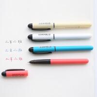 文具 三年二班韩国慕娜美可爱中性笔创意水性笔黑色签字笔