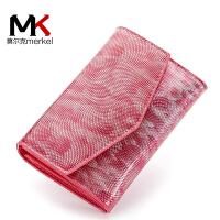 莫尔克(MERKEL)新款时尚新款女士短款钱包漆皮糖果色时尚信封钱夹女零钱包