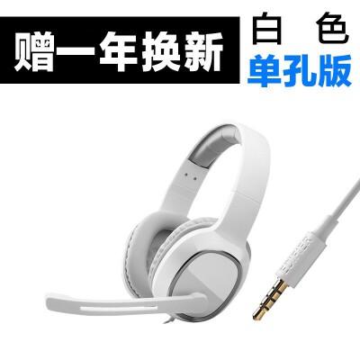 J1 台式电脑耳机头戴式(吃鸡游戏手机耳麦 带话筒麦克风单双孔 笔记本有线带麦) 单孔板