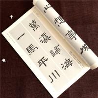 中国历代名碑名帖集字 王羲之兰亭序集字对联 行书毛笔书法字帖初学临摹 汉字 法帖
