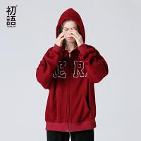 初语秋季新款 hip hop街头风超大兜帽字母卫衣外套