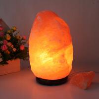 水晶盐灯 喜马拉雅 欧式装饰小台灯创意时尚卧室灯 温馨床头夜灯 调光开关