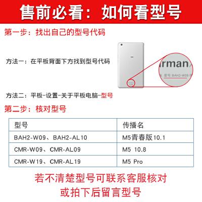 华为m5平板电脑保护套带键盘鼠标套装青春版蓝牙键盘m5pro皮套壳