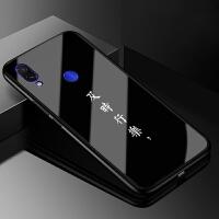 红米note7钢化玻璃手机壳小米note7pro简约保护套Redmi情侣款防摔硬壳全包硅