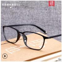 男女近视护眼抗蓝光平光眼睛手机电脑无度数平面镜防辐射眼镜框架