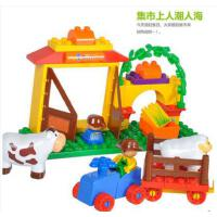 小鲁班益智拼装积木儿童智力拼玩具幼儿大颗粒积木男孩3岁以上