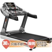 启迈斯跑步机R550 家用电动多功能静音彩屏【支持礼品卡】