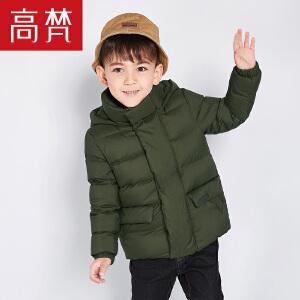 【会员节! 每满100减50】高梵2018新款连帽儿童羽绒服 时尚立领男童加厚保暖外套小孩上衣