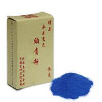 传统国画颜料5克盒装国画颜料顶上头青国画颜料
