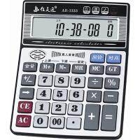 佳灵通语音计算器AR-1333 财务会计专用胶键计算机 12位大屏幕