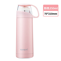 保温杯女便携可爱清新水杯大容量不锈钢韩版学生简约随行杯子定制