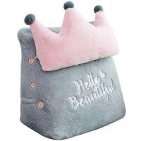 皇冠靠枕床头沙发靠背垫床上午睡护腰腰枕三角靠垫抱枕北欧风