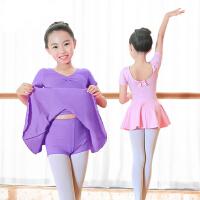 儿童舞蹈服女童芭蕾舞裙秋季练功服分体中国舞蹈服装考级服