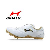海尔斯钉鞋 田径鞋训练鞋比赛专业跑钉鞋男女钉子鞋