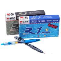 中性笔晨光GP1008办公按动子弹头中性笔签字笔水笔0.5mm12支装