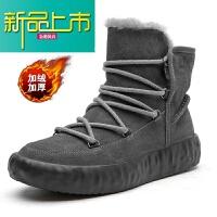 新品上市雪地靴男冬季保暖加绒18新款高帮棉鞋东北加厚防水防滑户外靴子