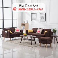 简约现代北欧沙发小户型客厅卧室三人套装可拆洗布艺沙发茶几组合 +2人位 其他