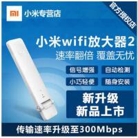 【支持礼品卡】小米WiFi放大器2 迷你家用路由器无线信号增强中继器usb供电