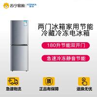 【苏宁易购】KONKA/康佳BCD-180GY2S两门冰箱家用节能双开门式冷藏冷冻电冰箱