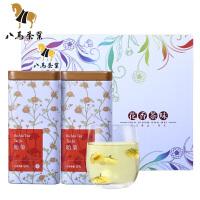 八马茶叶 浙江胎菊 菊花茶 优质新茶 花香茶味组合装礼盒120g