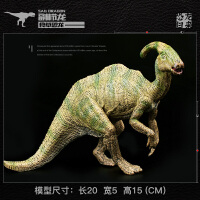 塑胶仿真动物恐龙模型 副栉龙侏罗纪实心恐龙玩具套装